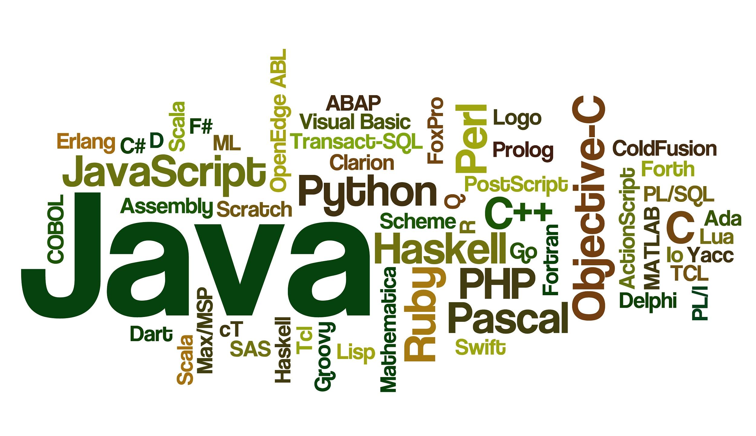 تاريخ لغات البرمجة